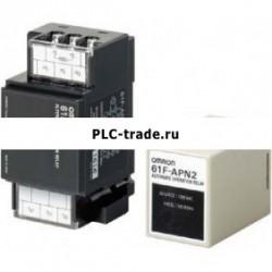 61F-APN2 AC220V контроллер уровня