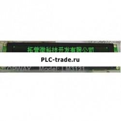 202x32 графический LCD модуль LCM