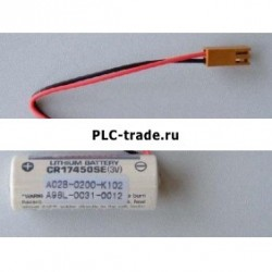 A02B-0200-K102 батарея (CR17450SE) FANUC CNC 16i/18I 3V