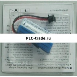 BBCV2 батарея (CR14250SE) FACON ПЛК