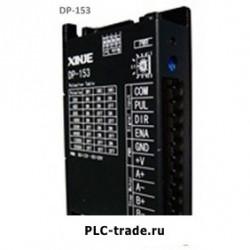 Xinje 2 фазы драйвер шагового двигателя DP-153 30VDC 1.5A 200Hz Subdivision