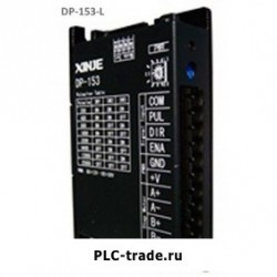 Xinje 2 фазы драйвер шагового двигателя DP-153-L 30VDC 1.5A 200Hz Subdivision