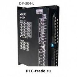 Xinje 2 фазы драйвер шагового двигателя DP-304-L 40VDC 2.5A 200Hz Subdivision