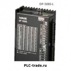 Xinje драйвер шагового двигателя DP-508S-L 80VDC 5.0A 200Hz