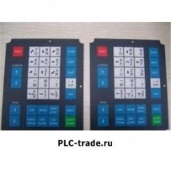 защитный экран Fanuc A98L-0005-0252