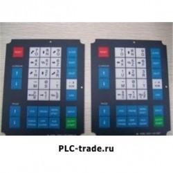 защитный экран Fanus A98L-0001-0568