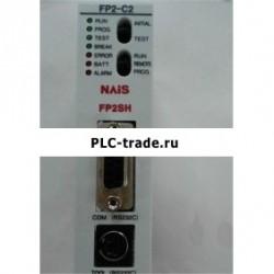 AFP2221 PanasonicFP2SH модуль