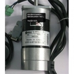 Leadshine 36VDC 130W 58oz-in 0.41N.M 3000RPM Brushless DC набор серводвигатель + сервопривод BLM57130-1000+ACS606