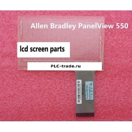 2711-T5A12L1 Allen Bradley PanelView 550 PV550 Сенсорное стекло (экран)