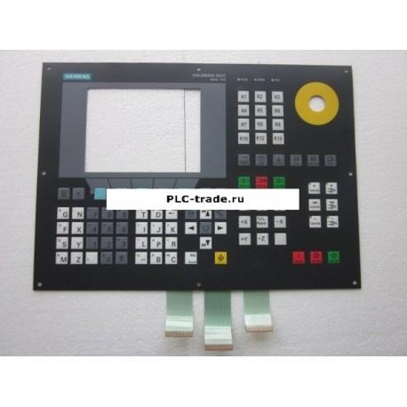 Siemens 802S 6FC5500-0AA11-1AA0 мембранная клавиатура