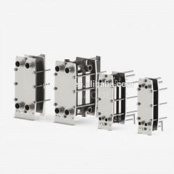 FB60B Baode heat exchanger co.,ltd - теплообменник с пластинами / жидкость/жидкость