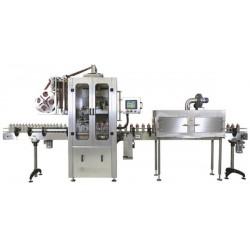 автоматическая этикетировочная м AMTEC Packaging Machines - автоматическая этикетировочная машина / с термоусадочной трубкой / г