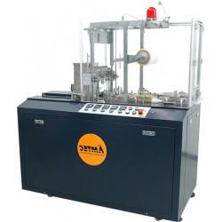 автоматическая упаковочная машин AMTEC Packaging Machines - автоматическая упаковочная машина / под сложенной пленкой / для CD