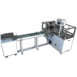автоматическая упаковочная машин AMTEC Packaging Machines - автоматическая упаковочная машина / под сложенной пленкой / для муль