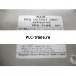 AFP23103 модуль